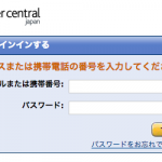 Amazon MWS アカウント認証
