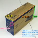 保管商品のサイズの計測と発送サイズについて